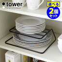 Two dish storage set tower fs4gm