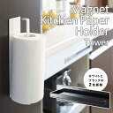 Magnet kitchen paper dispenser tower fs4gm
