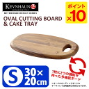 KEVNHAUN D STYLE over cutting board & cupcake tray S / kevenhoun D style fs4gm