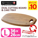 KEVNHAUN D STYLE Oval cutting board & cake tray L / ケヴンハウン D-style fs4gm