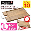 KEVNHAUN D STYLE cutting board & morning coat tray L / ケヴンハウン D-style fs4gm