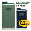 STANLEY SS flask 0.23L / Stanley fs4gm
