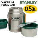 STANLEY バキュームフードジャー 0.53L / Stanley fs4gm