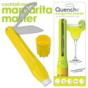 Quench Margarita master-quenching fs4gm