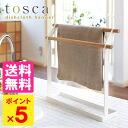 tosca dishcloth hanger / Tosca fs4gm
