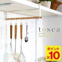 tosca closet lower tool hanger length type / Tosca fs4gm