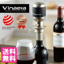 Electric wine dispenser Vinaera (ビナエラ) fs4gm