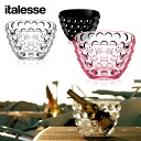 Bolle italesse ice bucket / italesse fs4gm