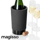 magisso COOLER wine cooler / Magics fs4gm