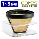 Gold filter cores (for 1-5 cups) / CK fs4gm