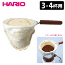 HARIO drip pot woodneck oars detector (3 to 4 tablespoons) and hario fs4gm