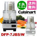 Simple cover with a Cuisinart food processor (1.9 liters) for 3-4 persons / Cuisinart fs3gm