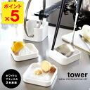 Cooking & pan set Tower fs4gm
