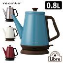recolte classic kettl Libre Livre / rekord fs4gm