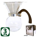 Roxane coffee maker 3 cup ( 3 cups / 400 ml ) fs4gm