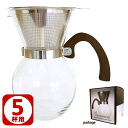 Roxane coffee makers 5 cup ( 5 tablespoons / 650 ml ) fs4gm