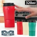 MightyMugSolo (mighty Mag-solo) fs4gm