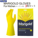 Marigold kitchen gloves (for kitchen) MARIGOLD KITCHEN GLOVES fs4gm