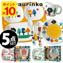 aurinko melamine lunch 5 pcs gift set / aurinko fs4gm