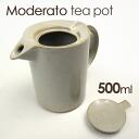 Moderato teapot fs4gm