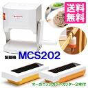 Noodle-making machine MCS202 / Japan-lower fs3gm