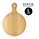 ACACIA round Board L / Acacia fs4gm