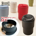 RIVERS wall magdemita & microcoffeedripperset/rivers