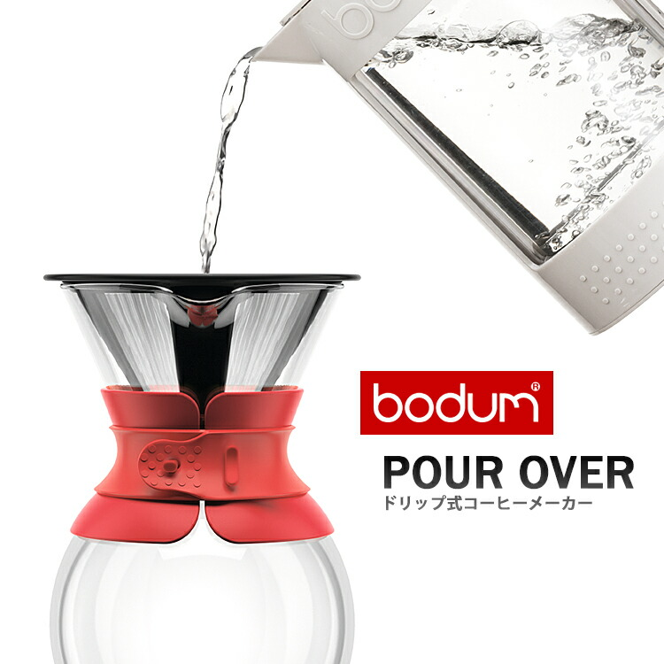 Coffee Maker That Doesnot Drip When Pouring : Smart Kitchen Rakuten Global Market: Bodum POUR OVER ? PUA over ?1.0L drip coffee maker ...