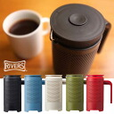 Coffee press 'core', 'Finn' fs4gm