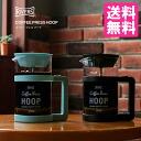 Coffee press HOOP hoop fs4gm