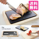 -EA fs3gm CO Ita cutting board set