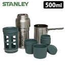 STANLEY vacuum coffee system 0.5 L / Stanley fs4gm