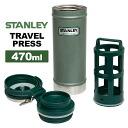 STANLEY vacuum travel press 0.47 L / Stanley fs4gm