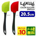 Rukue colorsiliconspatura 20.5 cm s4gm