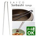 Toko fs4gm where EA ト CO Saibashi tong (サイバシ) / is good for