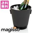 magisso CHAMPANGE COOLER champagne cooler / Magics fs4gm
