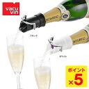 Vacu vin champagne saver / bacubane fs4gm