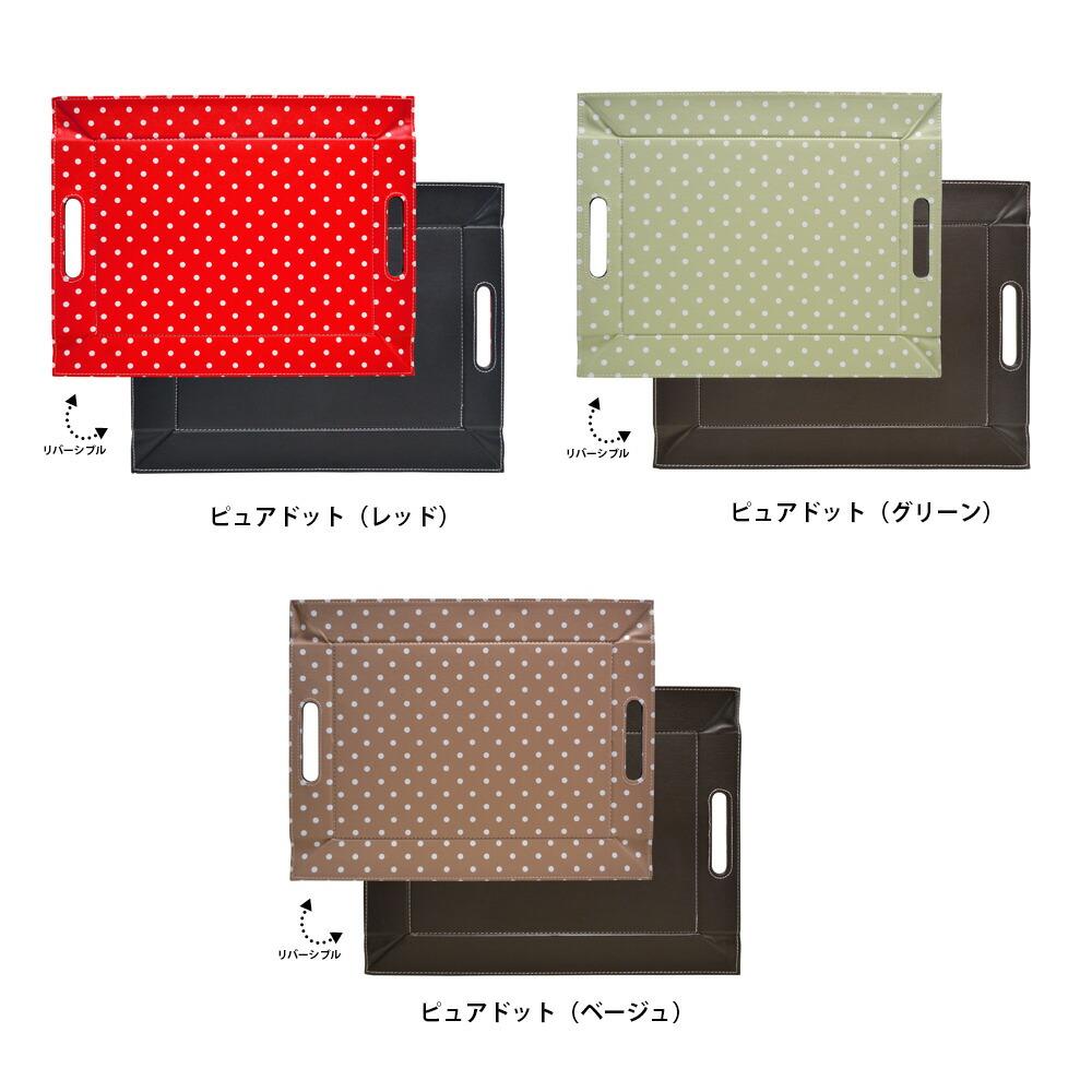 Smart Kitchen  라쿠텐 일본: EXELUX 자유형 트레이 S 퓨어 도트