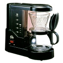 Coffee maker (MD-102N) fs3gm with the Karita clean water function