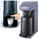 Carita commercial coffee machine ( ET-350 ) fs3gm