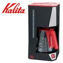 Carita glass server type coffee maker 10-Cup for ( EC-103G ) fs3gm