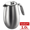 Bodum Bodum Colombia double wall coffee maker (1.0 L) fs3gm
