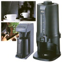 Carita-ET-350 coffee pot ( CP-25 ) fs3gm