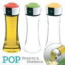 POP oil & vinegar bottles fs3gm