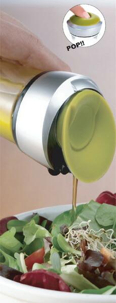 Smart kitchen rakuten global market pop oil vinegar bottles fs3gm - Smart uses for vinegar outside the kitchen ...