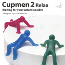 Cupmen Cap ( men ) 2 Relax (ASC) fs3gm