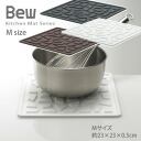 I ' mD Bew ( Beau ) M size kitchen mat fs3gm