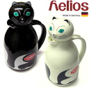 Sam Helios tabletop thermos cat / Helios fs3gm