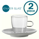 JENAER GLAS espresso cup & white saucer (entering two sets) / Jena glass fs3gm