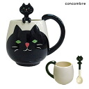 concombre manmaru mug & spoon set fs3gm